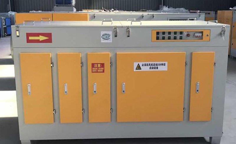 FL-3型UV光氧催化有机废气净化器